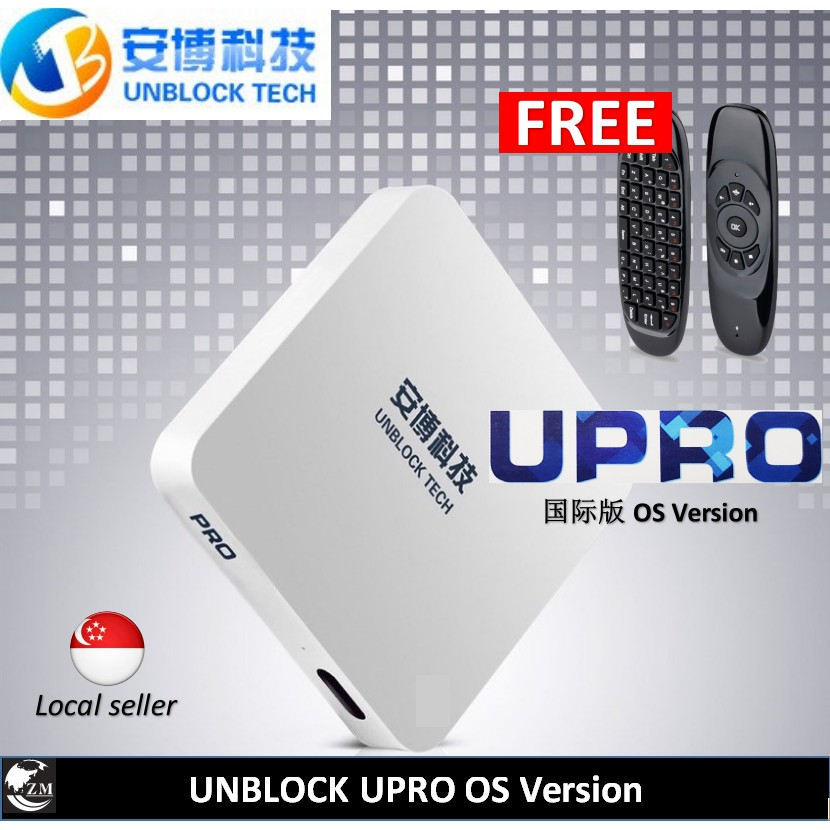 Unblock UPro Version/ Android 7 0/ Global Version/One year warranty