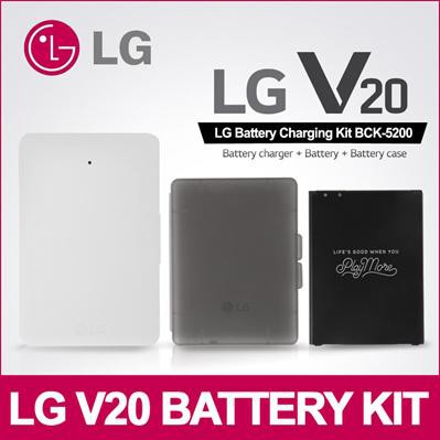 purchase cheap 0611f dd4b0 LG V20 Battery Charging Kit | 3 200mAh