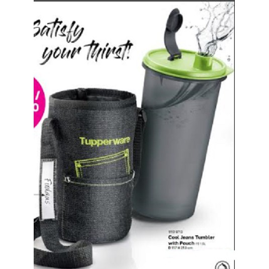 tupperware 1.5L high handolier tumbler COOL Jeans (1) with jean pouc | Shopee Singapore
