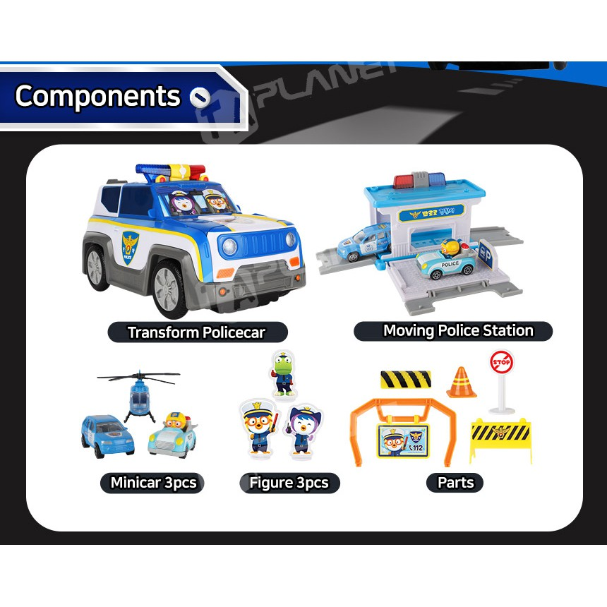 Pororo Police Car Transforming Police Station Toy for KIds