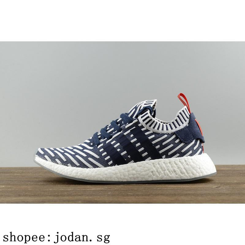 6b9b7211b78 nmd+running - Price and Deals - Nov 2018