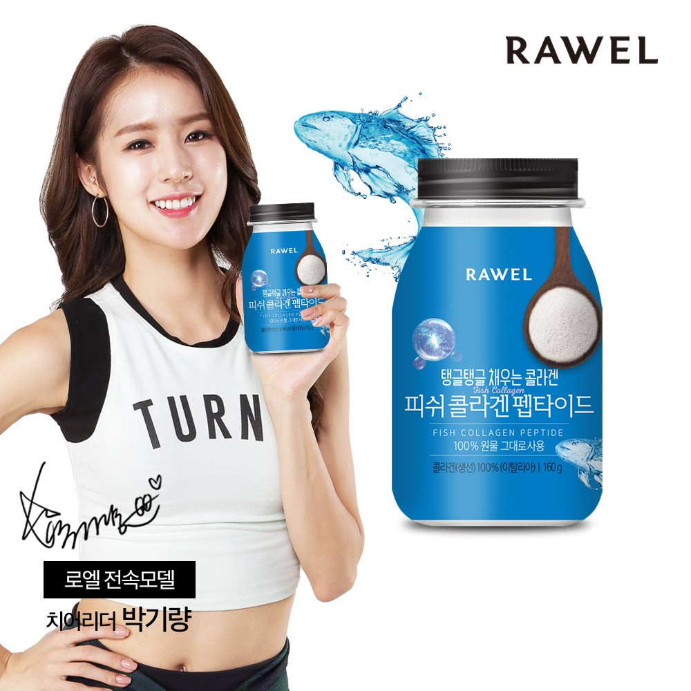 Rawel fish collagen peptides powder 160g Rawel Korea Super Food Skin Care Beauty Supplemnet Fish Collagen Pepride