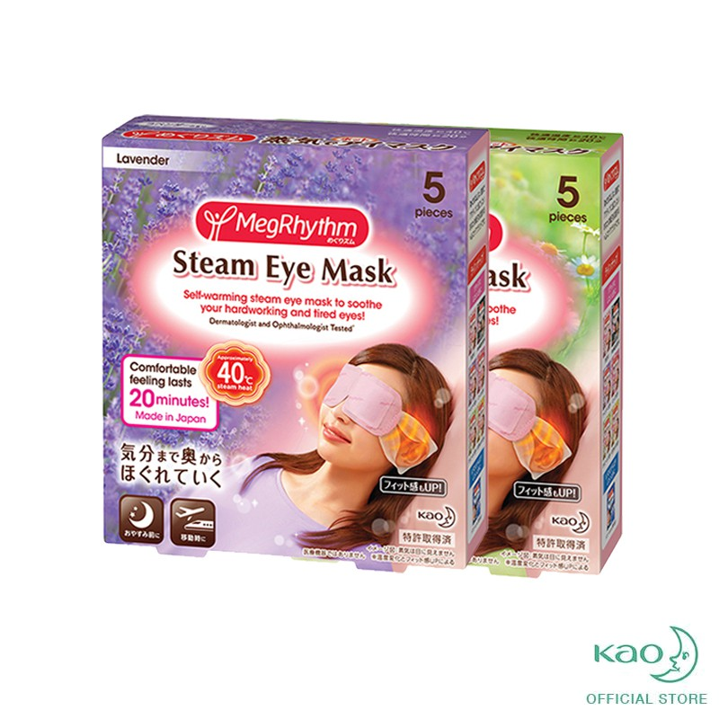 MegRhythm Steam Eye Mask Lavender 5P + Chamomile 5P
