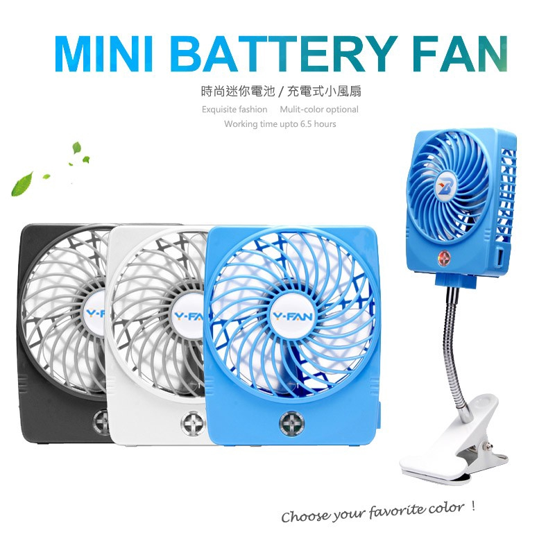 Fan Clip Type Portable Air Conditioning 4 inch Mini Small Fan / Portable /