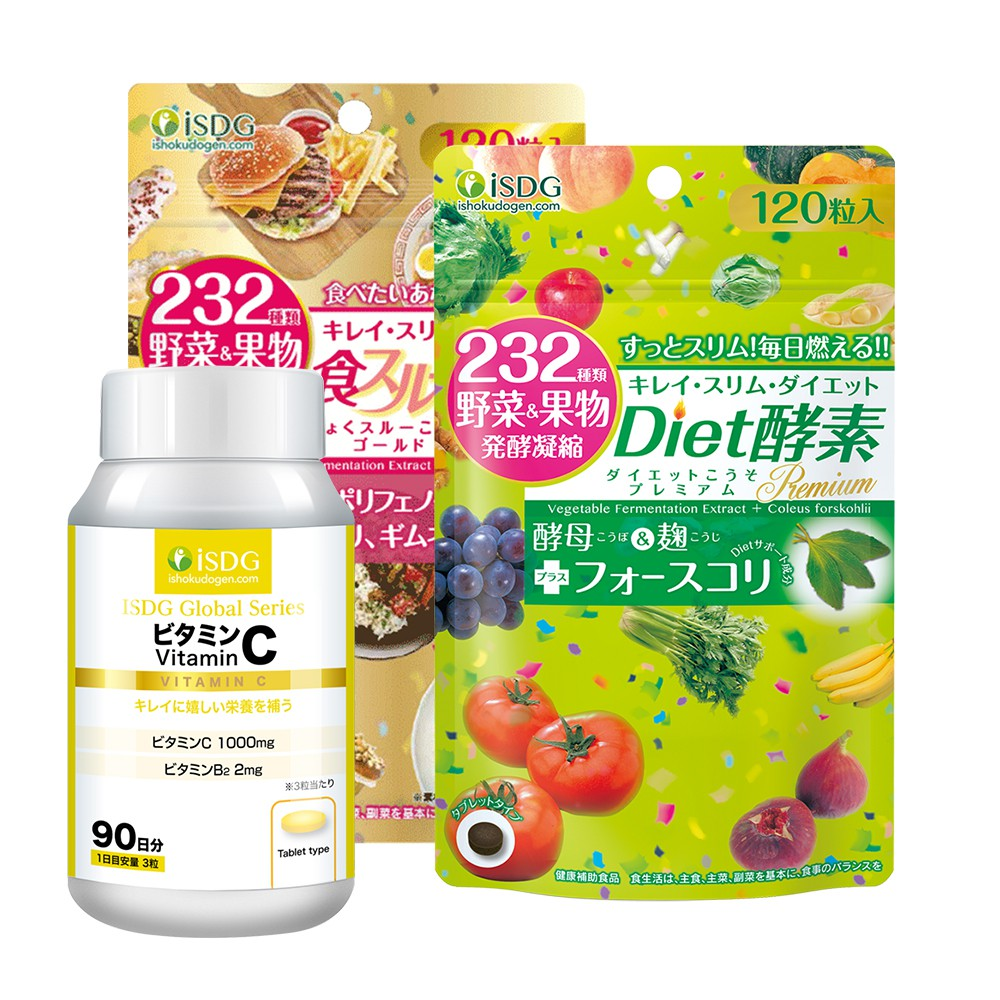 Free For Vc Isdg Diet Gold Enzyme Vc Weight Loss Improve Immunity 3 Products 维生素c 日本232果蔬酵素