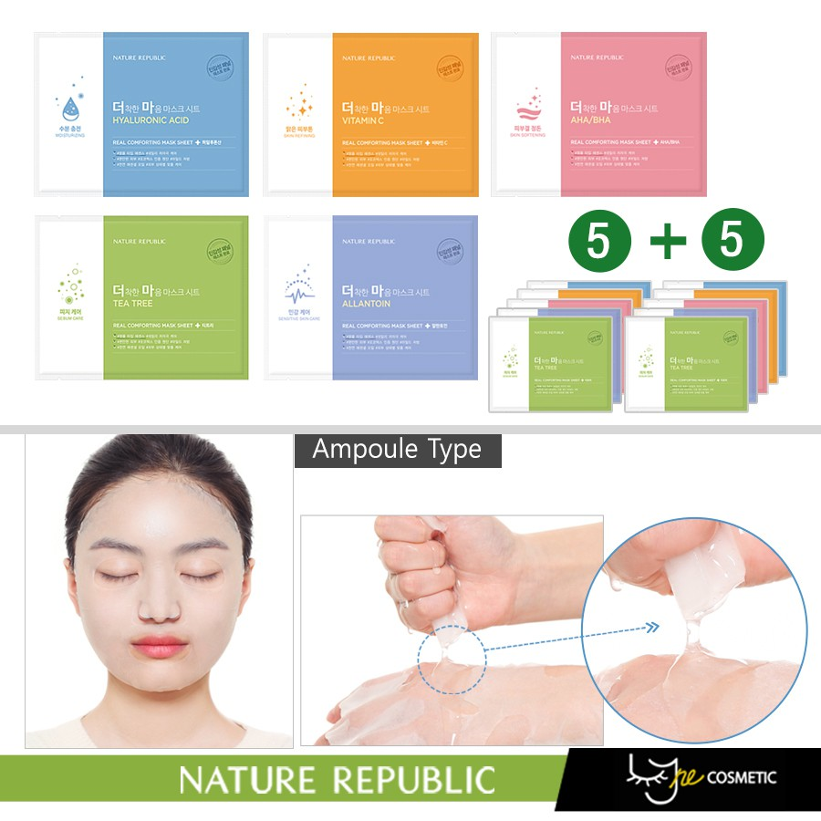 Exo Usednature Republic Real Comforting Mask Sheets 10ea Nature Sheet Greentea Bundling 3pcs Ampoule 5 Kinds Shopee Singapore