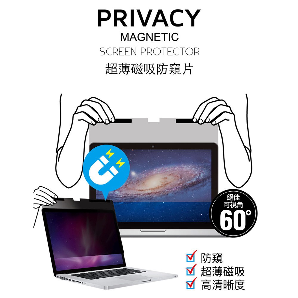 9103663d7 Buy privacy macbook - Promos and Deals - Jun 2019 | Shopee Singapore