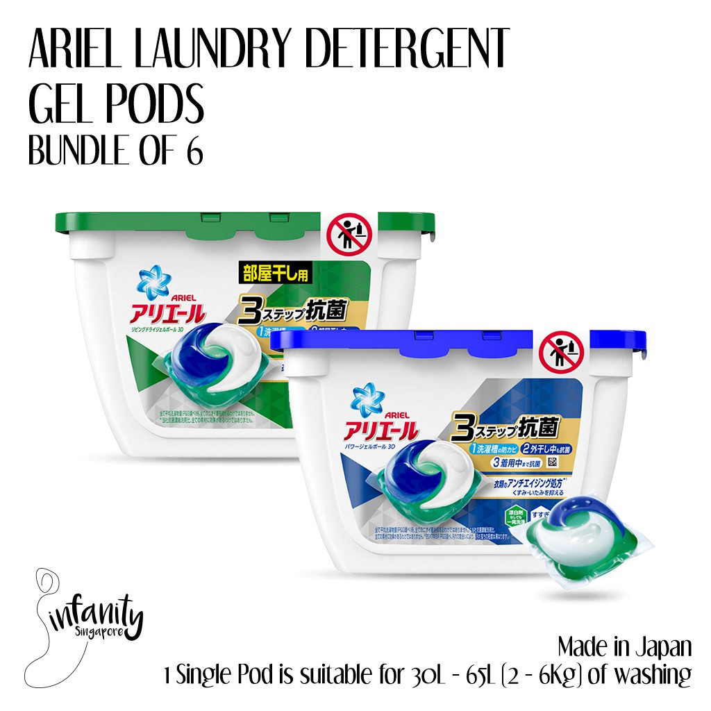 ARIEL Laundry Detergent 3D Gel Pods / Bundle of 6 Box / 18 Pods Per Box