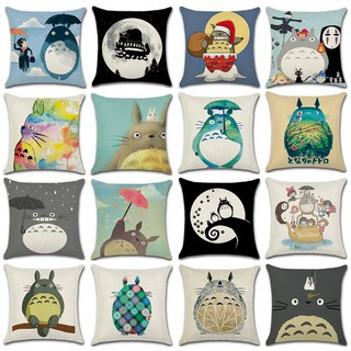 Totoro Throw Pillow Case Sofa Bed Home Office Decor Cushion Cover