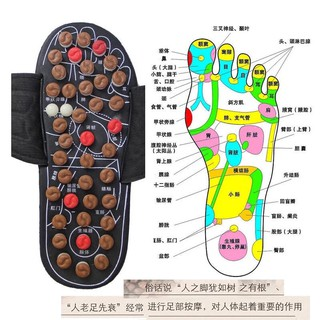 Health Massage Slippers Foot Feet Foot Acupoint Tai Chi ...