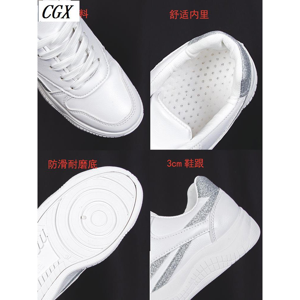 Woman Sports White Ball Shoes Soft Sole Leather Surface Waterproof Sneaker Girl Student Little White Shoe Trend