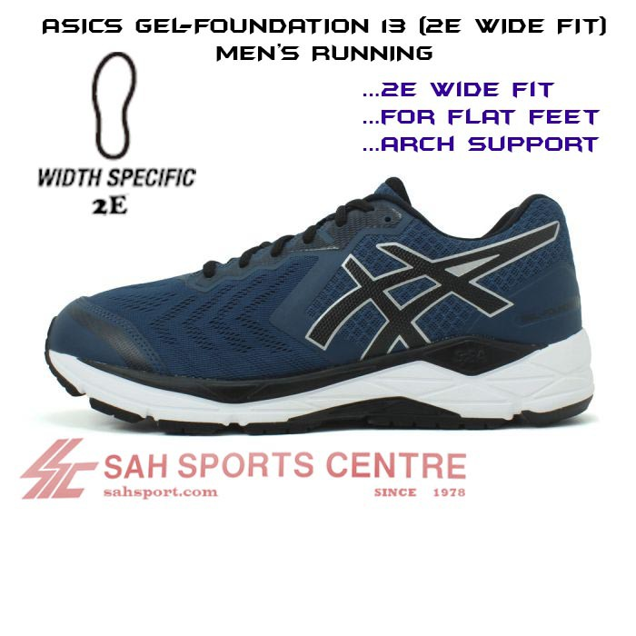 top-rated real best price more photos Asics Gel Foundation 13 (2E Wide Width) Men's Running T814N-4990