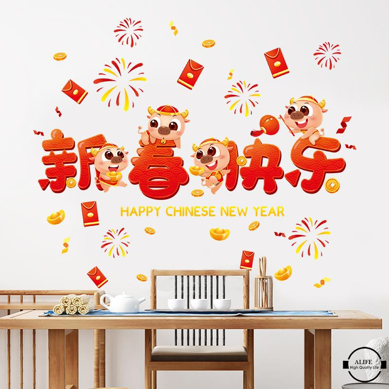 ALIFE 2021 Happy Chinese New Year Decal Spring Festival Red Sticker - Happy Chinese  New Year | Shopee Singapore