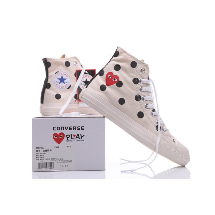 cdg shoe - Price and Deals - Men s Shoes Mar 2019  bc3b6577f97e