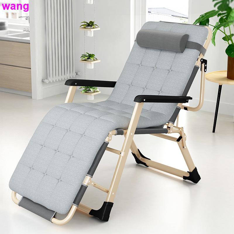 Ct Single Office Nap Lunch Break Lazy Folding Chair Reclining Sleeping Back Home Shopee Singapore