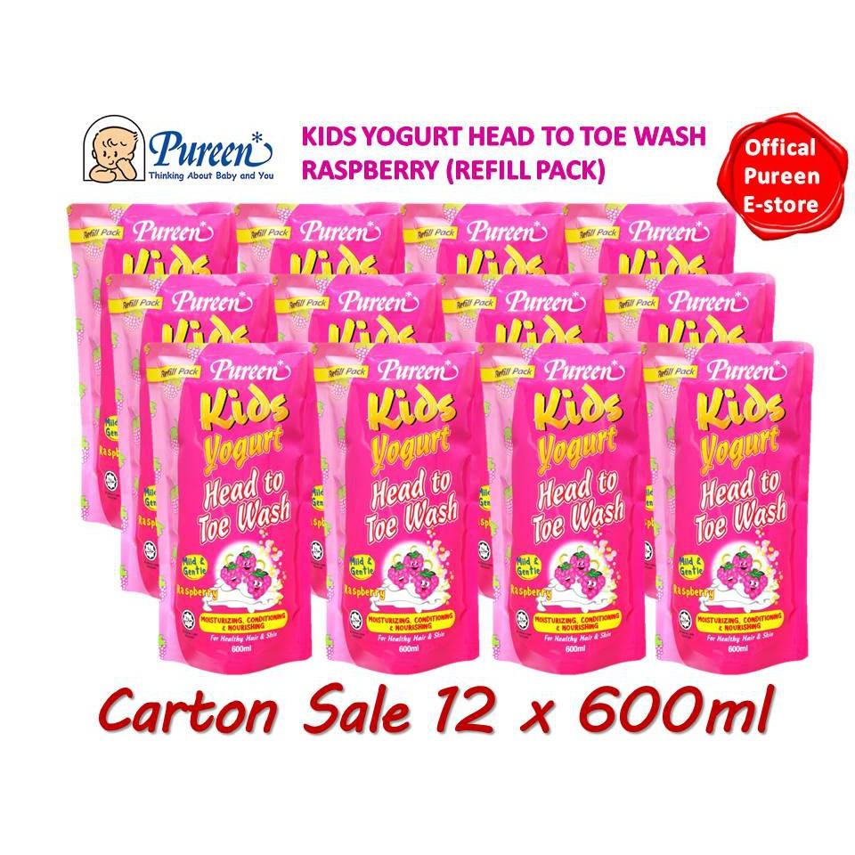 Pureen Kids Yogurt Head To Toe Wash Raspberry Refill Pack 600ml Pigeon Baby 2in1 Shopee Singapore