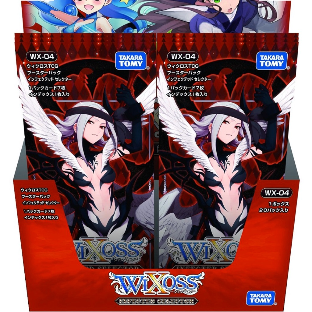 WIXOSS Booster Pack Box TCG WXEX-1 Unlimited selector Wish Across Card Game 2019