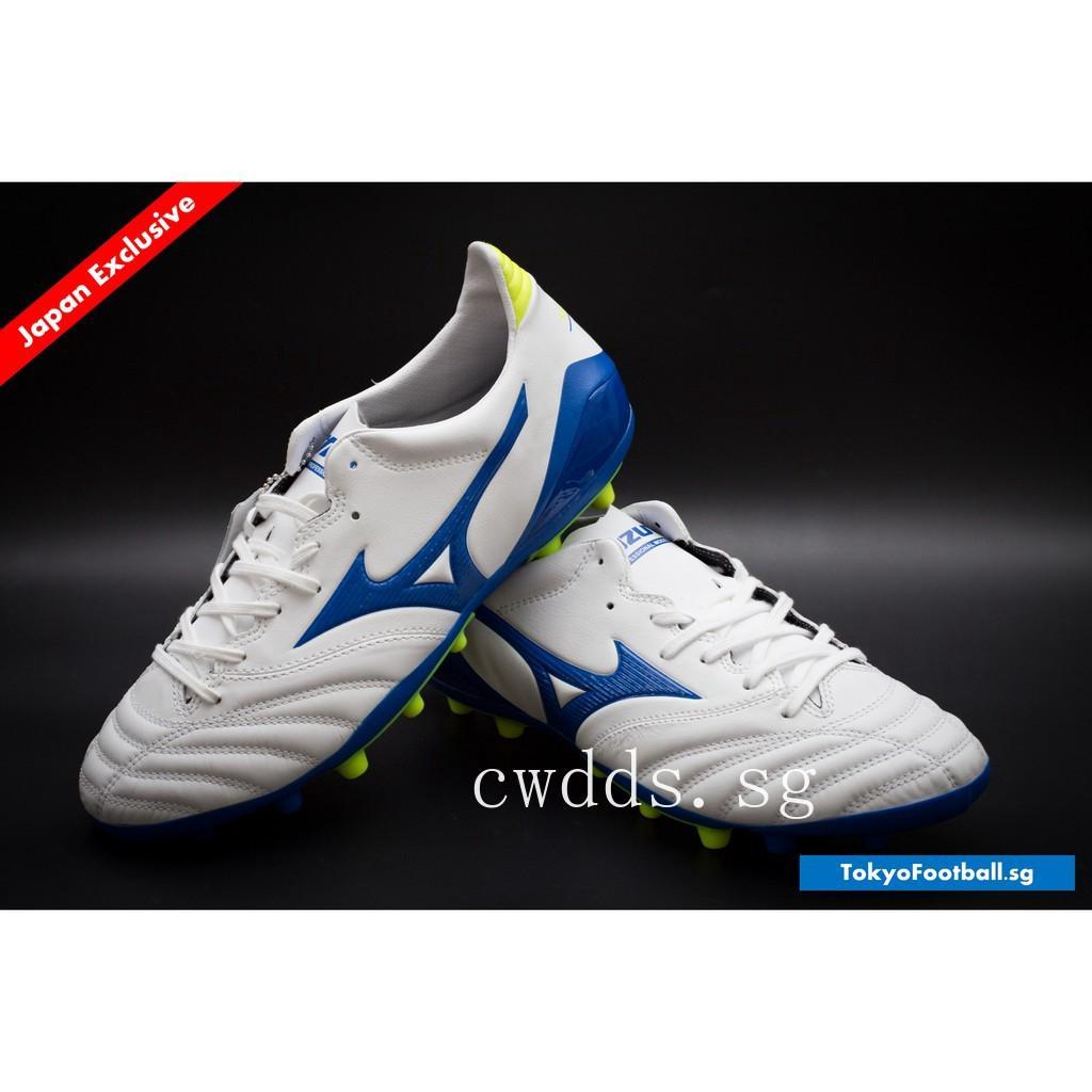 quality design c1eed dc4a5 Mizuno Morelia Neo 2 KL AG White/Blue soccer football shoes ...