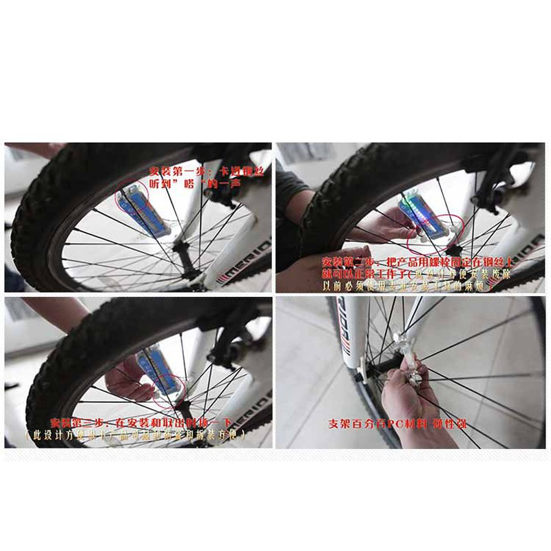 LED Patterns Cycling Bikes Bicycles Rainbow Wheel Signal Tire Spoke Rim Light
