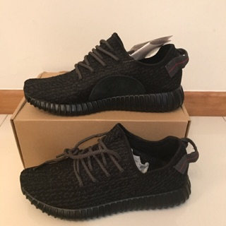 Yeezy boost 350 pirate black , this is a unauthorised