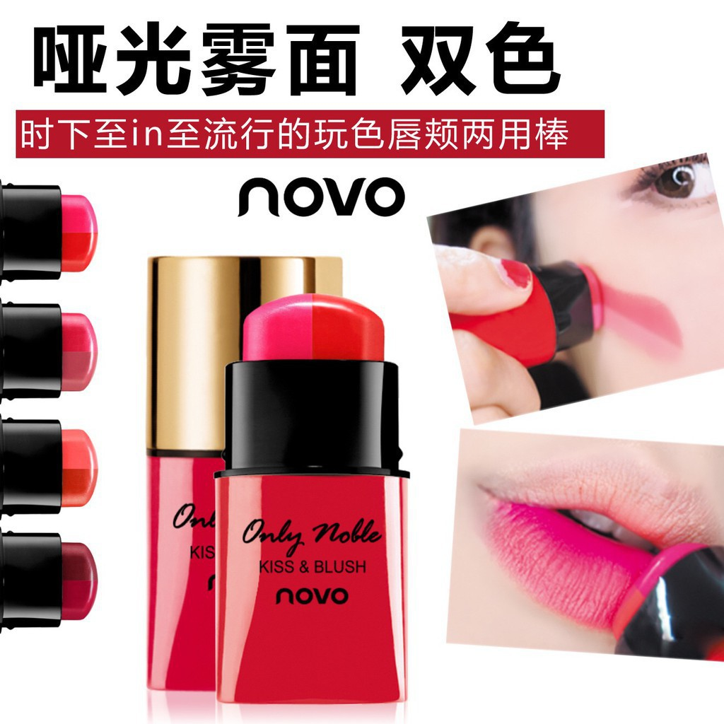 Novo Cushion Lip Sticks Lips Create Petal Foam Biting Matte Non Lipstick Duos Tone Lipbar Stick Cup Shopee Singapore
