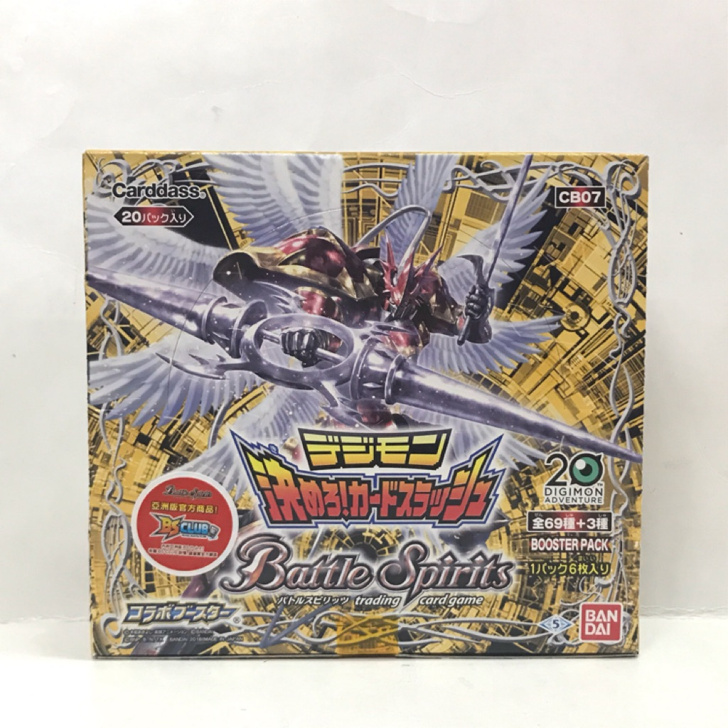 Battle Spirits collaboration booster Digimon Card slash Booster pack CB07