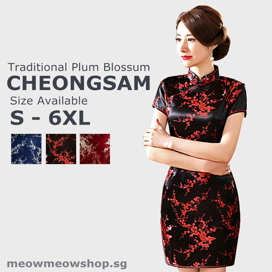 fe10e62df03 Plus size traditional dress   qipao  cheongsam
