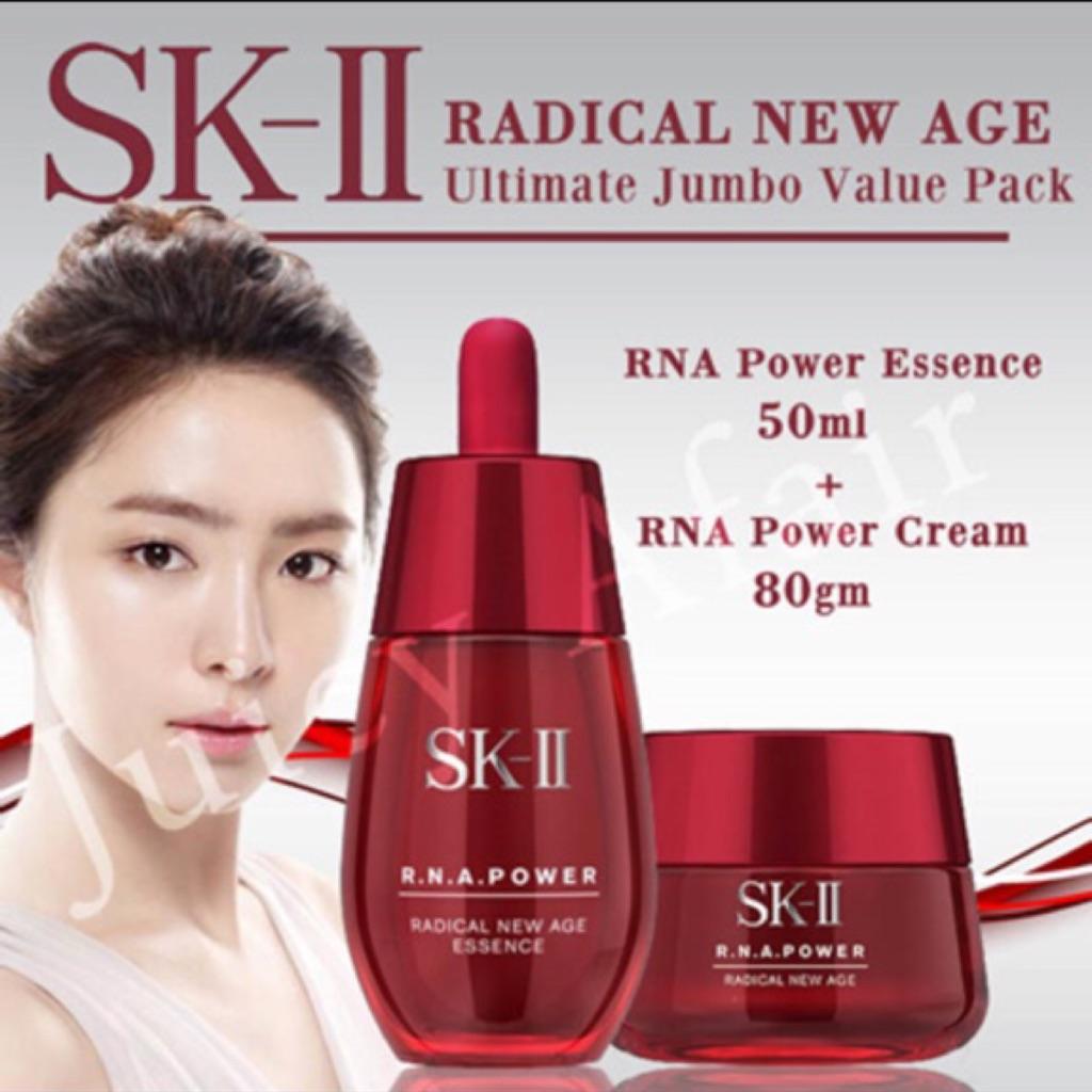 Sk Ii Lxp Ultimate Perfecting Serum 10ml Shopee Singapore Essence Skincare Anti Aging
