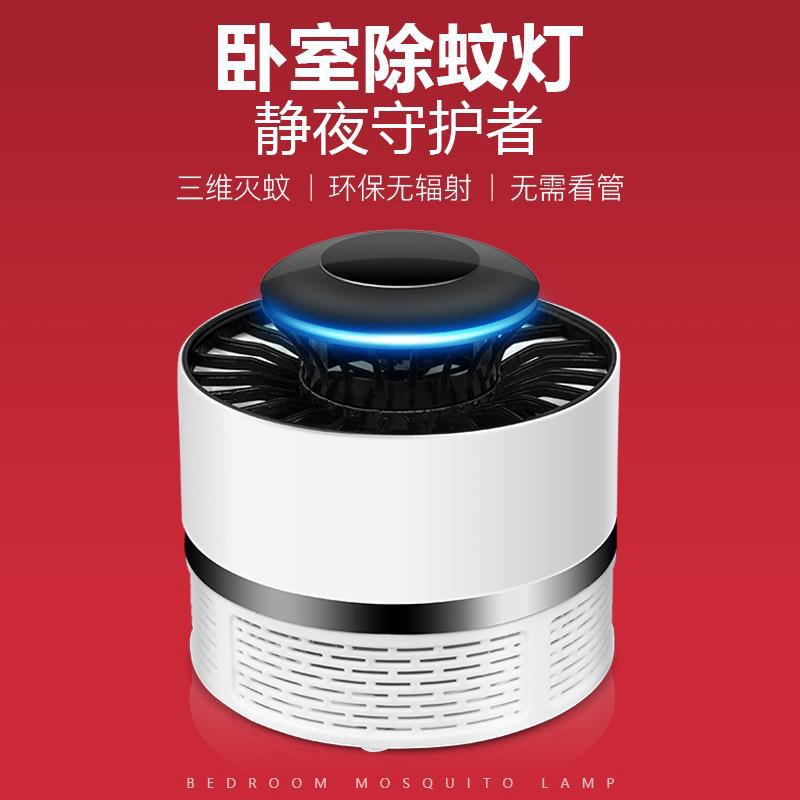 Responsible Usb Powered Mute Led Photocatalyst Mosquito Killer Lamp Mosquito Repellent Bug Insect Trap Light Uv Light Killing Trap Lamp Fragrant In Flavor