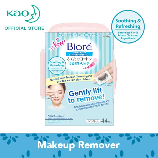 Biore Cleansing Oil Cotton Facial Sheets (Soothing&Refreshing) Regular Tub 44s | Shopee Singapore