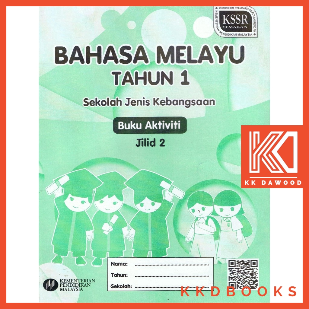 Buku Aktiviti Teks Sjk Tahun 1 Bahasa Malayu Jilid 2 Shopee Singapore