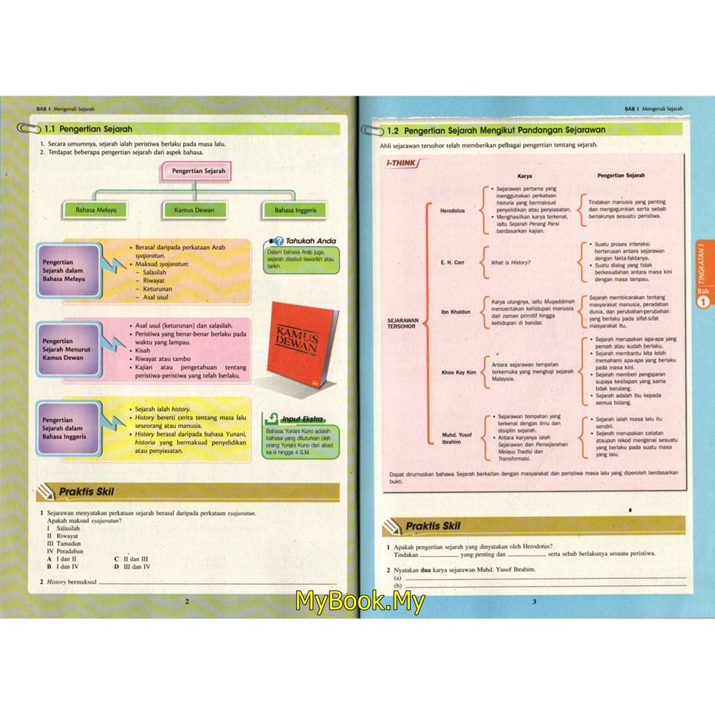 Myb Buku Rujukan Nota 2020 Super Skills Ulang Kaji Pt3 Tingkatan 1 2 3 Kssm Shopee Singapore
