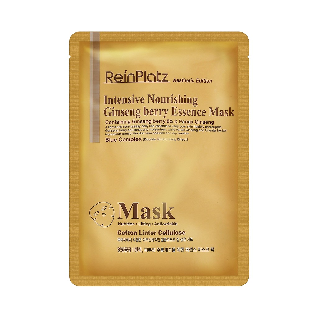 Pure Heals Ginseng Berry 80 Overnight Mask 100m Shopee Singapore Pureheals Propolis Cream 50ml
