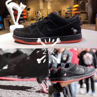 Jeff Staple x Nike SB Dunk Low Trd QS