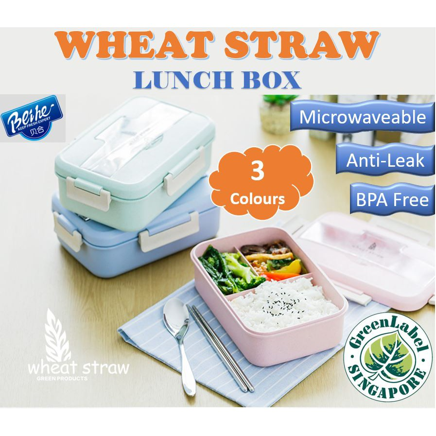 622906e85887 ★SG STORE★Green Product BeiHe Microwaveable Wheat Straw Bento Lunch Box★BPA  Free
