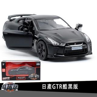 Yu Feng Rmz Nissan Gtr Car Licensed Alloy Car Model 1 36 To