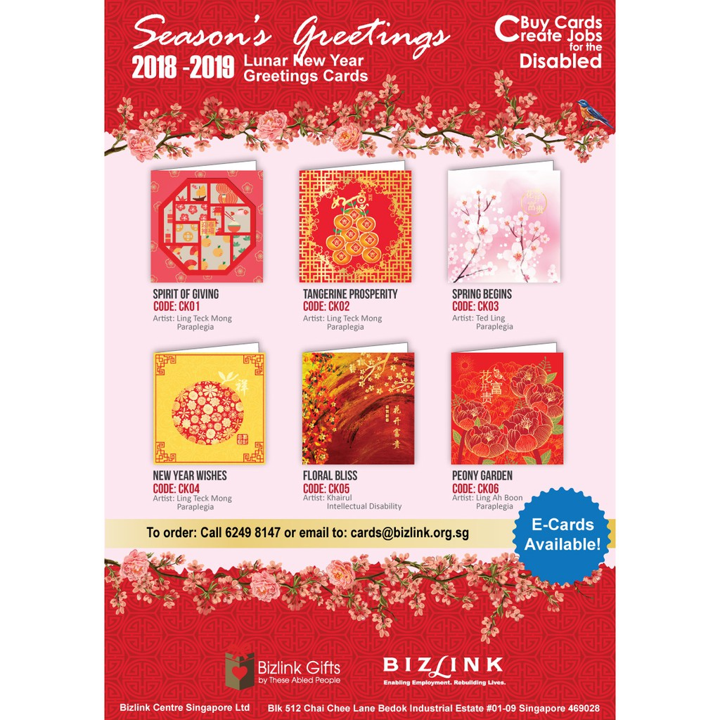 Chinese New Year Cards Shopee Singapore