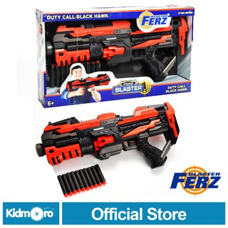 Ferz Blaster, Duty Call Black Hawk Blaster, Free Foam Safe