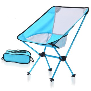 Camping folding chair outdoor portable chair aviation
