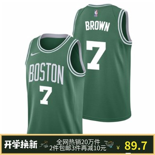 promo code b129e 8c8fe Boston Celtics 7 Jaylen Brown Fans Version Basketball Jersey ...