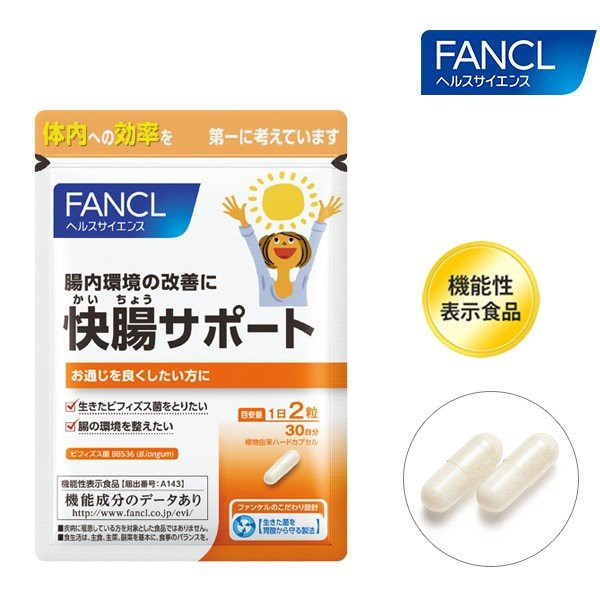 Pleasant bowel support functionality indication food About 30 days FANCL |  Shopee Singapore