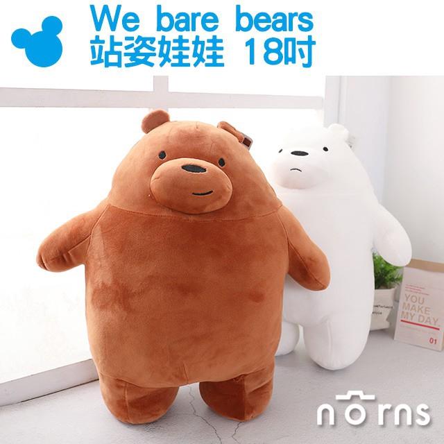 ca9c5b155 Hello Kitty x We bare bears (whole set) | Shopee Singapore