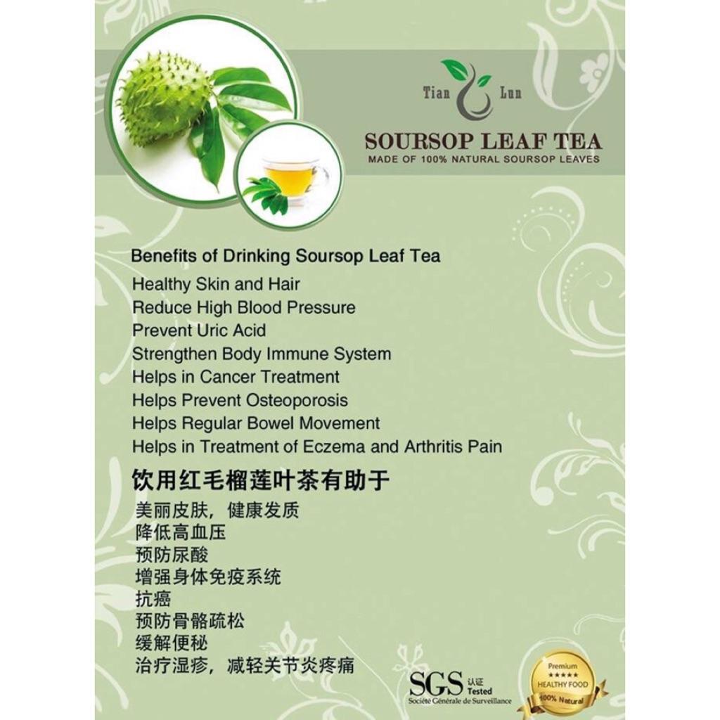 Freshest & Finest: LemonGrass Tea / Soursop Leaf Tea (20s)