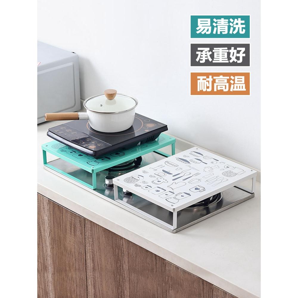 Cooker Hob Home Uniscope Shelf Bracket
