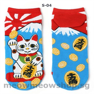 2 Pairs, Size 22-25cm Smiling Snoopy Red White and Blue Girls Socks