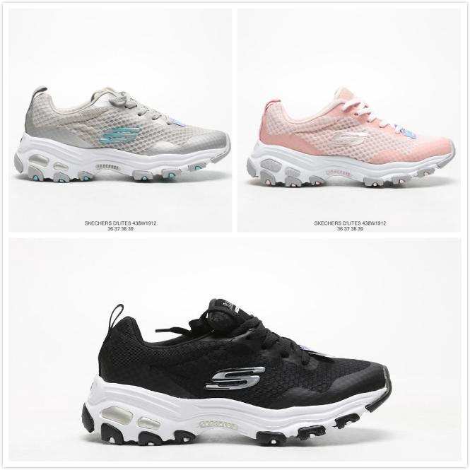 skechers running shoes singapore