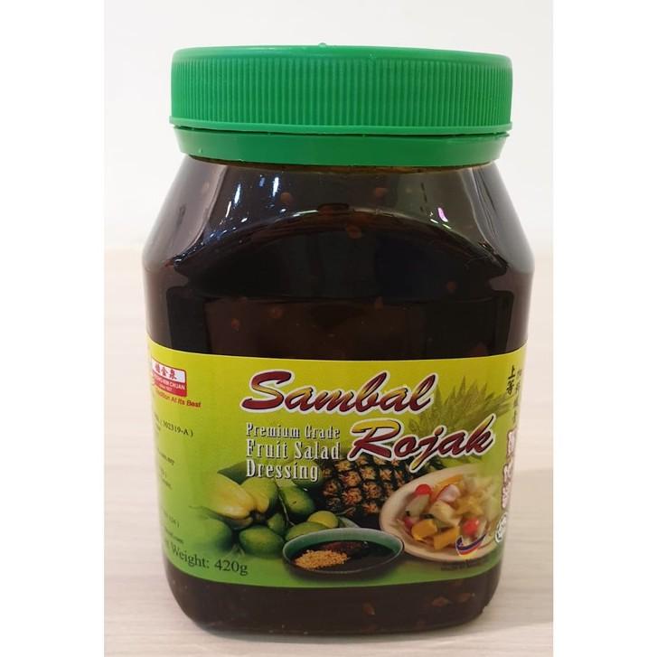 Premium Grade Fruit Salad Dressing From Penang Sambal Rojak (Halal)