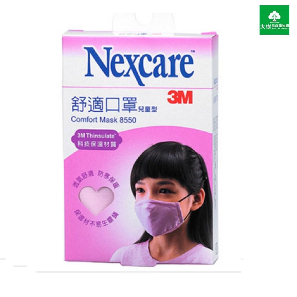 3m kids mask