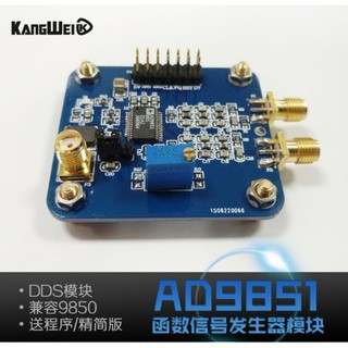 35Mhz to 4 4GHz 4400mhz PLL RF Signal Source Frequency