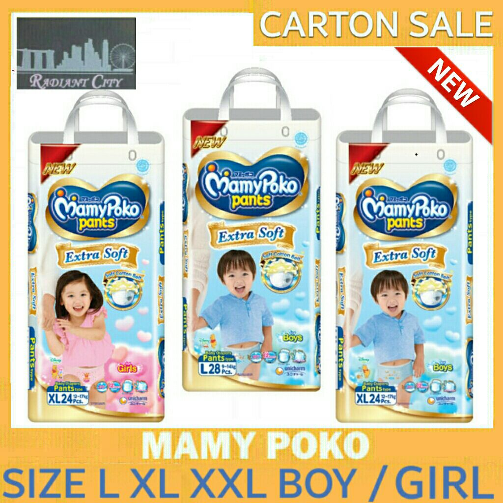 Mamypoko Mamy Poko Extra Soft Pants Carton Deal Shopee Singapore L 28